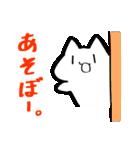 るるネコスタンプ~ネタを添えて~(個別スタンプ:05)