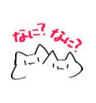 るるネコスタンプ~ネタを添えて~(個別スタンプ:07)