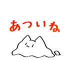 るるネコスタンプ~ネタを添えて~(個別スタンプ:08)
