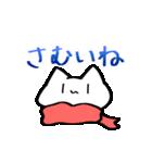 るるネコスタンプ~ネタを添えて~(個別スタンプ:09)