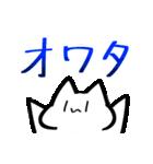 るるネコスタンプ~ネタを添えて~(個別スタンプ:19)