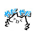 るるネコスタンプ~ネタを添えて~(個別スタンプ:23)