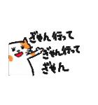 九州方言 ・熊本弁猫の肥後たま(個別スタンプ:03)