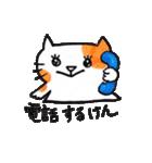 九州方言 ・熊本弁猫の肥後たま(個別スタンプ:06)
