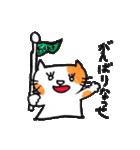 九州方言 ・熊本弁猫の肥後たま(個別スタンプ:07)