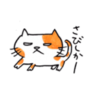 九州方言 ・熊本弁猫の肥後たま(個別スタンプ:08)
