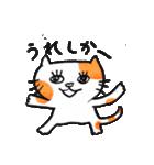 九州方言 ・熊本弁猫の肥後たま(個別スタンプ:09)