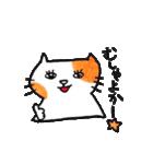 九州方言 ・熊本弁猫の肥後たま(個別スタンプ:10)