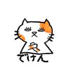 九州方言 ・熊本弁猫の肥後たま(個別スタンプ:11)
