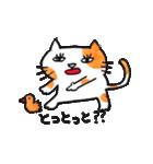 九州方言 ・熊本弁猫の肥後たま(個別スタンプ:12)