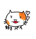 九州方言 ・熊本弁猫の肥後たま(個別スタンプ:13)