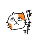 九州方言 ・熊本弁猫の肥後たま(個別スタンプ:17)