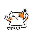 九州方言 ・熊本弁猫の肥後たま(個別スタンプ:18)