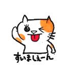 九州方言 ・熊本弁猫の肥後たま(個別スタンプ:21)