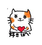 九州方言 ・熊本弁猫の肥後たま(個別スタンプ:22)