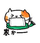 九州方言 ・熊本弁猫の肥後たま(個別スタンプ:24)