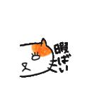 九州方言 ・熊本弁猫の肥後たま(個別スタンプ:31)