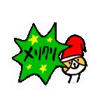 クリスマス年末年始のあのねこ(個別スタンプ:03)