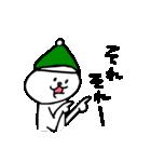 クリスマス年末年始のあのねこ(個別スタンプ:13)
