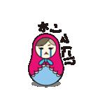 喋るマトリョーシカ【関西弁】(個別スタンプ:04)