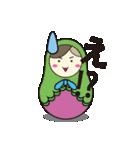 喋るマトリョーシカ【関西弁】(個別スタンプ:12)