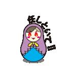 喋るマトリョーシカ【関西弁】(個別スタンプ:32)