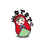 喋るマトリョーシカ【関西弁】(個別スタンプ:36)