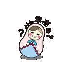 喋るマトリョーシカ【関西弁】(個別スタンプ:38)