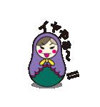 喋るマトリョーシカ【関西弁】(個別スタンプ:39)