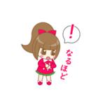 いちごちゃん & うさぎちゃん(個別スタンプ:07)
