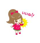 いちごちゃん & うさぎちゃん(個別スタンプ:09)