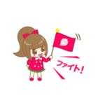 いちごちゃん & うさぎちゃん(個別スタンプ:11)