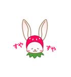 いちごちゃん & うさぎちゃん(個別スタンプ:17)