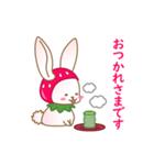 いちごちゃん & うさぎちゃん(個別スタンプ:23)