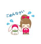 いちごちゃん & うさぎちゃん(個別スタンプ:32)