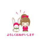 いちごちゃん & うさぎちゃん(個別スタンプ:33)