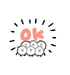 【動きすぎ!】こまこまヒヨコ(個別スタンプ:02)