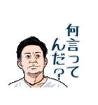 日本一のマジシャンポンチの楽しいスタンプ(個別スタンプ:03)