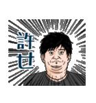 日本一のマジシャンポンチの楽しいスタンプ(個別スタンプ:04)