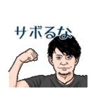 日本一のマジシャンポンチの楽しいスタンプ(個別スタンプ:05)