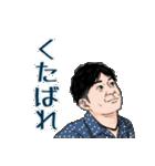 日本一のマジシャンポンチの楽しいスタンプ(個別スタンプ:06)