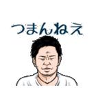 日本一のマジシャンポンチの楽しいスタンプ(個別スタンプ:07)