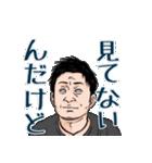 日本一のマジシャンポンチの楽しいスタンプ(個別スタンプ:09)
