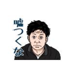 日本一のマジシャンポンチの楽しいスタンプ(個別スタンプ:10)