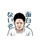 日本一のマジシャンポンチの楽しいスタンプ(個別スタンプ:11)