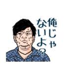 日本一のマジシャンポンチの楽しいスタンプ(個別スタンプ:12)