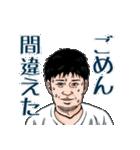日本一のマジシャンポンチの楽しいスタンプ(個別スタンプ:13)