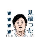 日本一のマジシャンポンチの楽しいスタンプ(個別スタンプ:14)