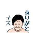 日本一のマジシャンポンチの楽しいスタンプ(個別スタンプ:15)