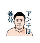 日本一のマジシャンポンチの楽しいスタンプ(個別スタンプ:16)